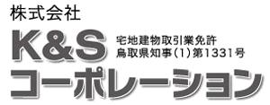株式会社K&Sコーポレーション