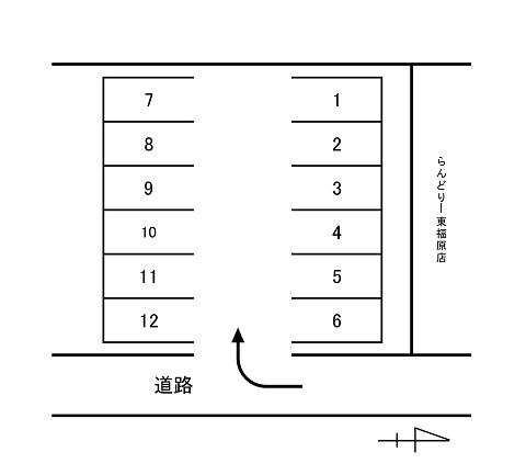 東福原6丁目らんどり-横駐車場