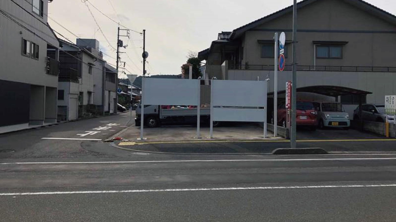 広告看板_米子市塩町