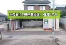 【NEW】諏訪
